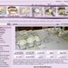 Tischdeko online